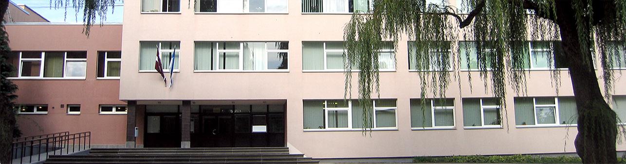 Rīgas 47.vidusskola